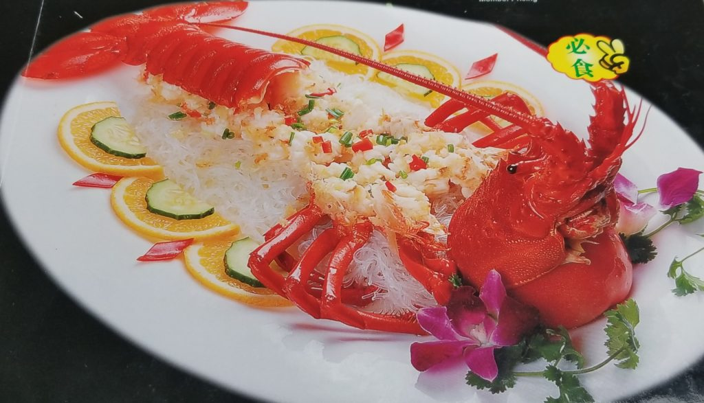 Garlic fans steamed lobster